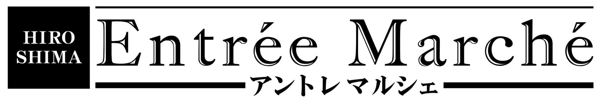 https://www.sn-hiroshima.co.jp/files/libs/468/201712251511555573.jpg